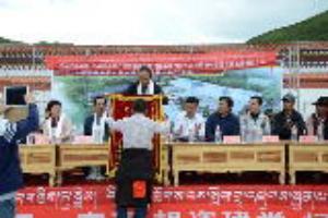 木西合乡代表向集团授予锦旗