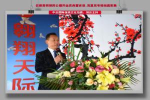 博弈总顾问刘云致辞