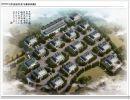 宁夏龙冠信鸽文化产业园赛鸽-鸟瞰-图框